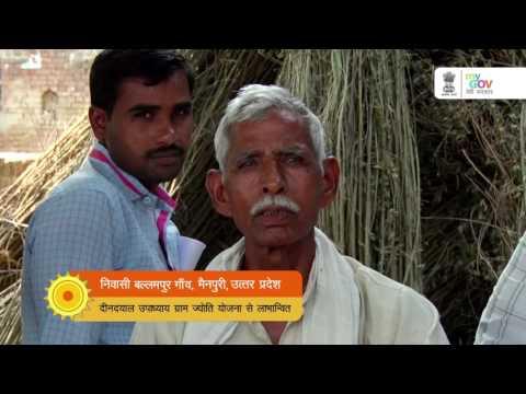 Gram Jyoti Yojana Beneficiary, Ballampur, Mainpuri