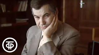 Профессия - следователь. Детективный телесериал. Серия 1 (1982)