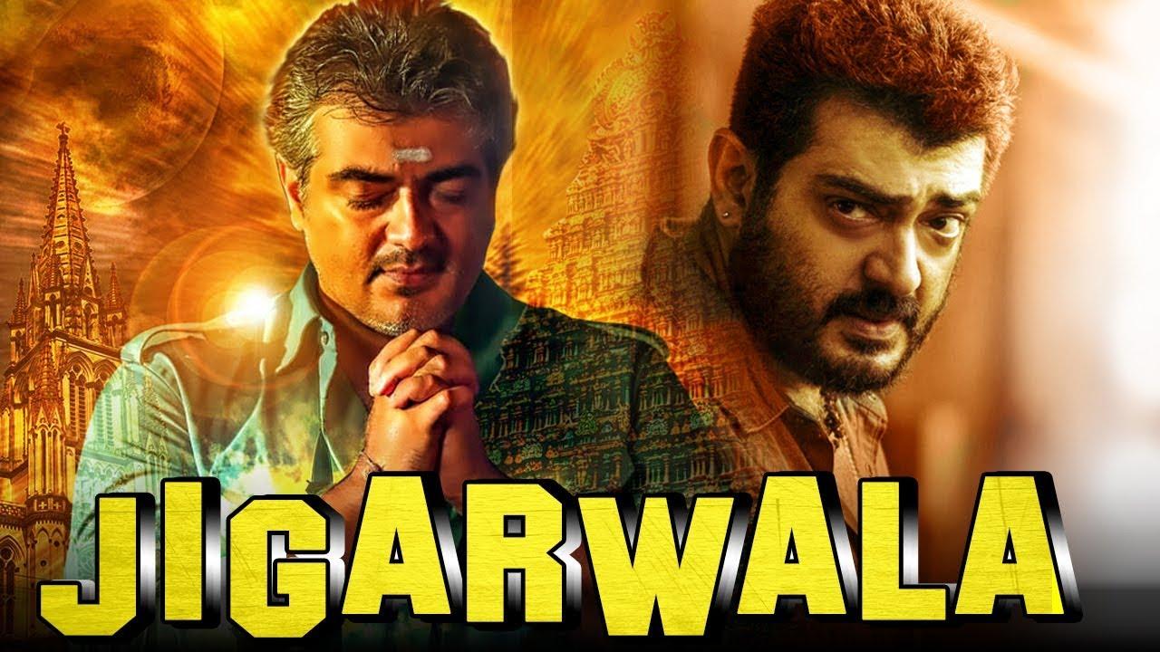 Download Jigarwala (Dheena) Hindi Dubbed Full Movie | Ajith Kumar, Suresh Gopi, Laila Mehdin