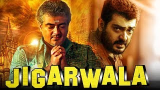 Jigarwala (Dheena) Hindi Dubbed Full Movie | Ajith Kumar, Suresh Gopi, Laila Mehdin