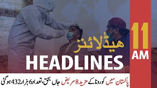ARY NEWS HEADLINES | 11 AM | 23rd September 2020