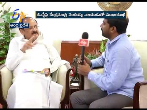 One Nation One Tax | An Interview With Venkaiah Naidu | Etv Exclusive