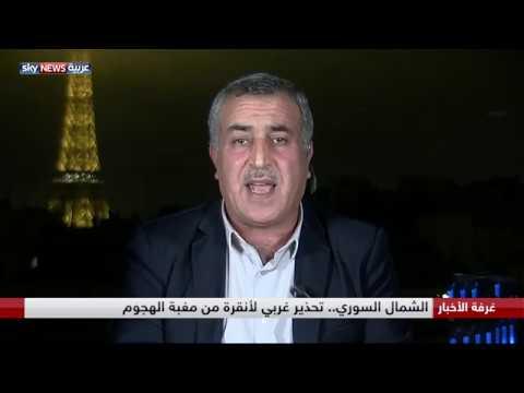 الشمال السوري.. اتساع دائرة اللاعبين والحسابات الكثيرة  - نشر قبل 8 ساعة