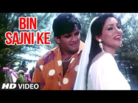 Bin Sajni Ke Full Song | Judge Muzrim |...