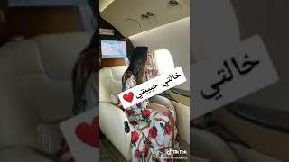 سامر المدني مع ياسمين صبري