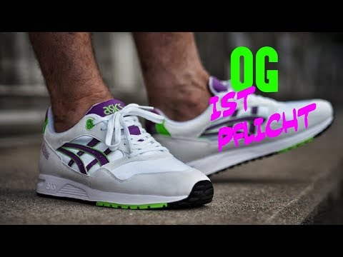 Repeat Foot Patrol x Asics Gel Saga | Review by Turnschuh.tv