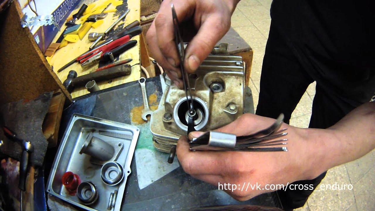 Motoland XR 250 доработка головки и коллектора (часть 2)