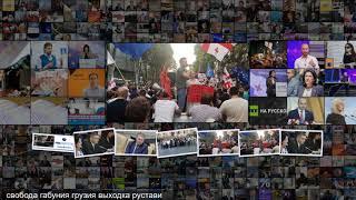 Смотреть видео Оппозиционный депутат из Грузии прилетел в Москву онлайн
