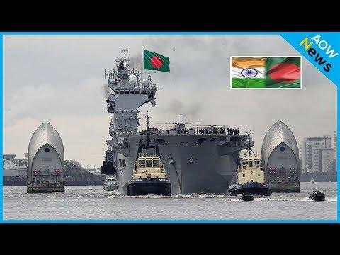 এবার সমুদ্র কাঁপাতে ভারতকে সঙ্গে নিয়ে যুদ্ধজাহাজ বানাবে বাংলাদেশ !! Bangladesh India joint Warship |