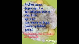 Быстрый ужин в мультиварке Ёжики в сметанном соусе Готовим в мультиварке Polaris