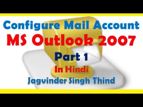 Microsoft Outlook 2007 - Gmail Account Configuration - PART 1