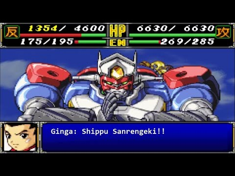 Super Robot Wars R - Gear Fighter Dendoh All Attacks (English Subs)
