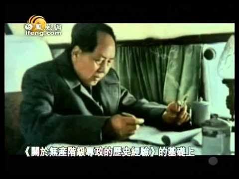 苏共批判斯大林,毛泽东怎么看