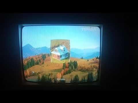 Рекламная заставка (ТРК