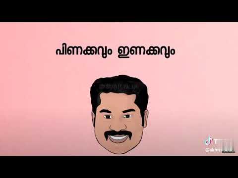 Suraj Venjaramoodu Lyrical Dialogue Whatsapp Status Video Malayalam | Memories Of Love thumbnail