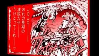 1st&2nd story of JOJO'S BIZARRE ADVENTUREs [MAD/Manga] English version