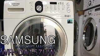 삼성 버블샷 15kg 드럼세탁기 스피드모드 WR-DA1…