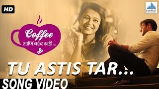 Tu Astis Tar Song Video - Coffee Ani Barach Kahi | Marathi Songs 2015 | Pandit Sanjeev Abhyankar