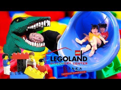 レゴランド®・ディスカバリー・センター大阪に行ってきました 大興奮めっちゃ楽しかった LEGOLAND DISCOVERY CENTER OSAKAHane&MarisWorld