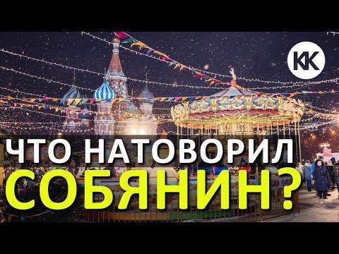 Новогодняя Москва 2020. НЕРЕАЛЬНО КРАСИВО! Красная площадь. ГУМ КАТОК. Путешествие в Рождество
