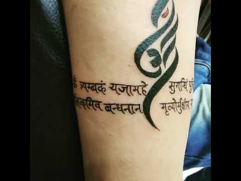 Om Tattoo With Mantra Youtube
