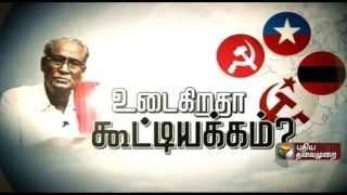 Katchi + Kolgai = Kootani 08-10-2015 Puthiya Thalaimurai TV Show 8th October 2015