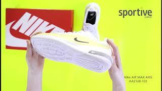 Nike air force kadın beyaz