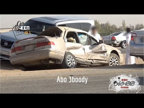 [Ձo١8 Mi✘] Saudi Drift • ريمكس هجوله • Abo 3boody + Bin Ba6o6ah • by AL-KEN