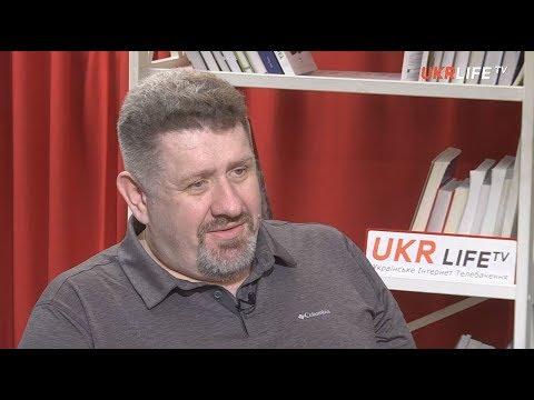 Константин Бондаренко: До