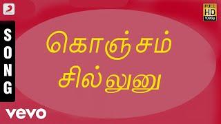 Sudhantiram Koncham Chillunu Tamil Song Arjun Rambha
