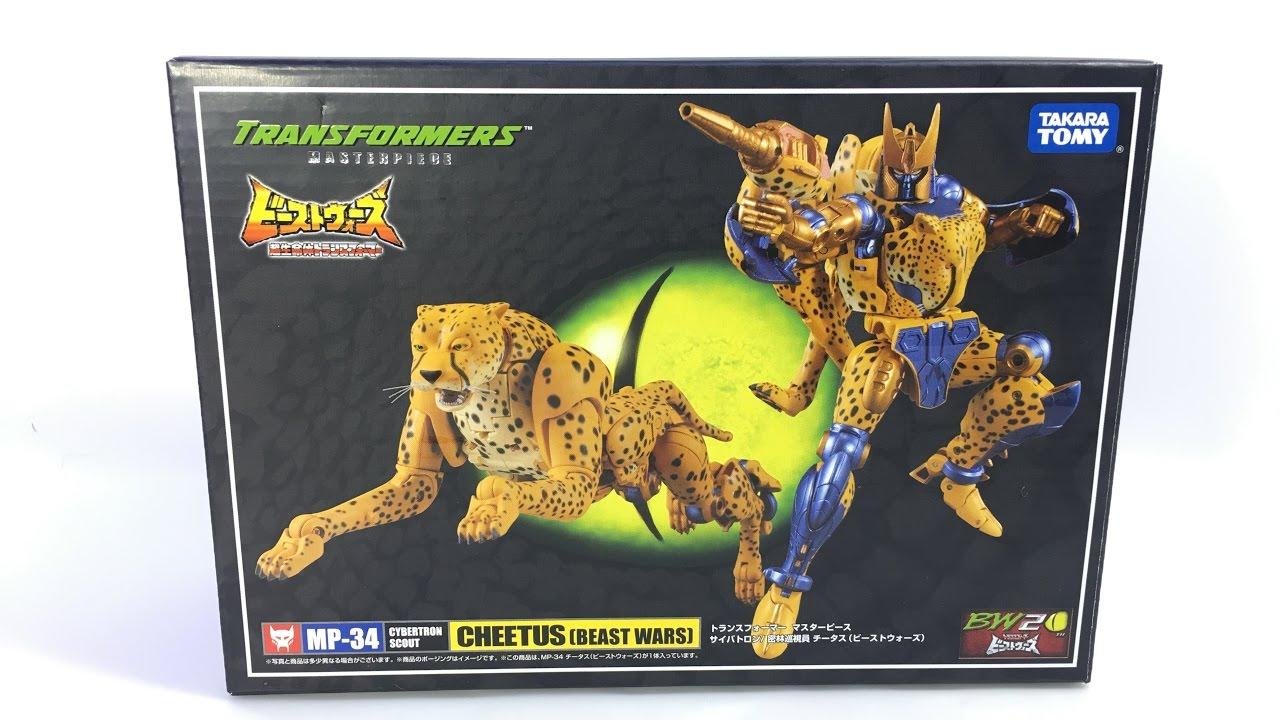 Transformers TOY TAKARA Masterpiece MP-34 CHEETOR Beast Wars New In Box