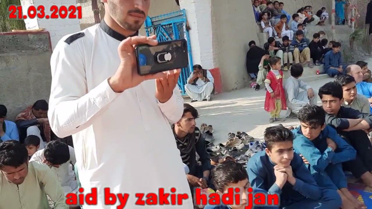 Download Zakir hadi zakir shabir new noha bamqam sangina 2021