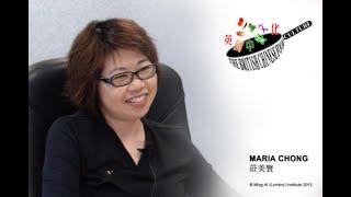 Maria Chong: British Chinese Food Culture