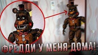 Вызов Духов 5 Ночей с Фредди Звонок Аниматронник чуть не Убил Five Nights at Freddys FNAF