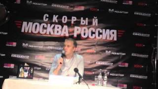 Сергей Светлаков - пресс-конференция - Краснодар