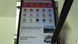 Загрузка файлов из Интернет в смартфоне Meizu