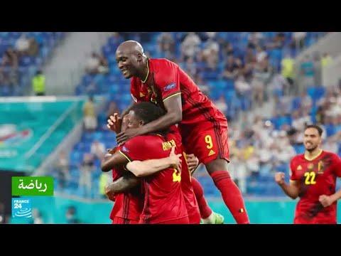 منتخب بلجيكا يتصدر المجموعة الثانية ويضمن التأهل إلى دور ثمن النهائي  - نشر قبل 20 دقيقة