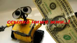 как быстро заработать деньги в аватарии