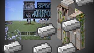 Minecraft (Xbox 360) Tutorial como fazer farm de ferro.