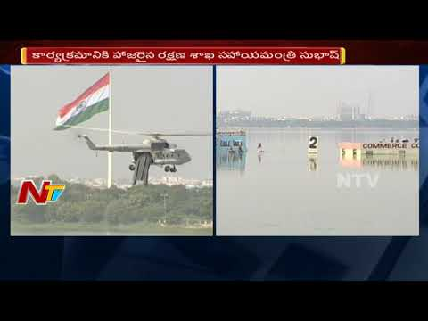 Army, NDRF Conducts Special Mock Drill at Hussain Sagar || Hyderabad || NTV