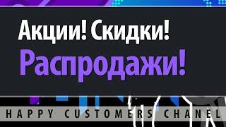видео Бершка: скидки, промокоды и распродажи на каталог одежды. Интернет-магазин Bershka.com