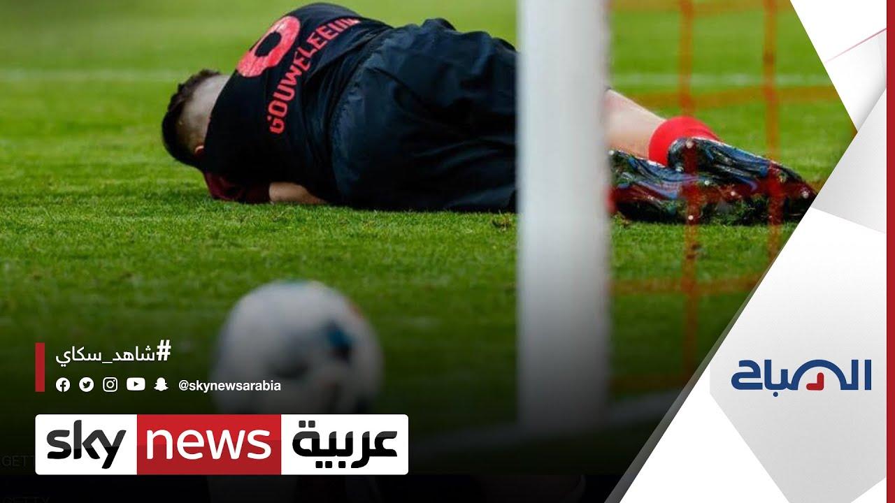 منتخب المكفوفين في مصر يستعد لكأس الأمم الإفريقية | #الصباح  - 13:59-2021 / 3 / 3