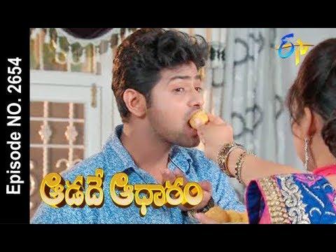 Aadade Aadharam | 17th January 2018  | Full Episode No 2654 | ETV Telugu