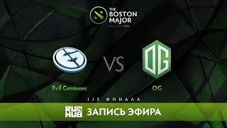 Evil Geniuses vs OG - The Boston Major, 1/2 Финала [v1lat, GodHunt]