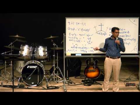 Pastor SanToe(14.8.2015)Bible Study