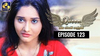 Queen Episode 123 || ''ක්වීන්'' ||  27th January 2020 Thumbnail