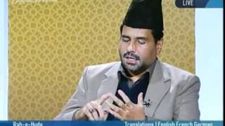 Where did the concept of blasphemy come from-persented by khalid Qadiani.flv