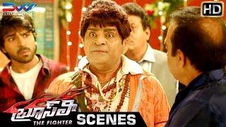 Ali as Aamir Khan in PK   Bruce Lee The Fighter Telugu Movie Scenes   Ram Charan   Rakul Preet