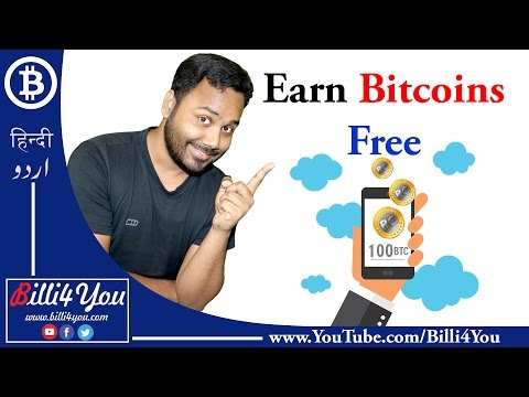 How To Earn Bitcoins From Your Mobile