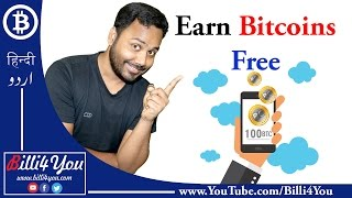How To Earn Bitcoins From Your Mobile - 100% Free